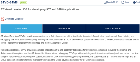 STVD-STM8 the IDE for STM8 MCUs